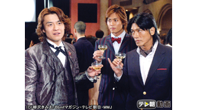 特命係長 只野仁(2005年) 第13話