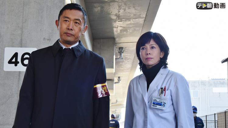 科捜研の女 season15 第13話