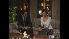 特命係長 只野仁(2003年) 第04話