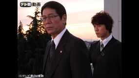 遺留捜査(2011) 第10話