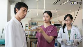 ゼロの真実 -監察医・松本真央- 第05話