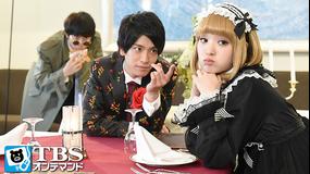 レンタルの恋 第09話