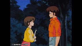めぞん一刻 デジタルリマスター版 第1シーズン #12