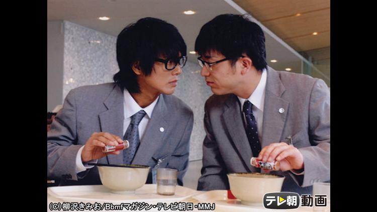 特命係長 只野仁(2005年) 第15話