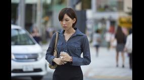 ドラマ「闇金ウシジマくん Season3」 第05話