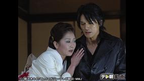 特命係長 只野仁(2007年) 第28話