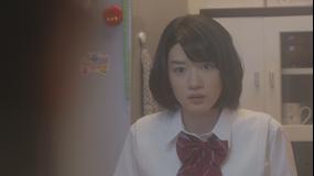 こえ恋 第09話