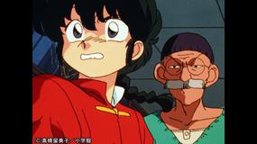 らんま1/2 デジタルリマスター版 第3シーズン #116