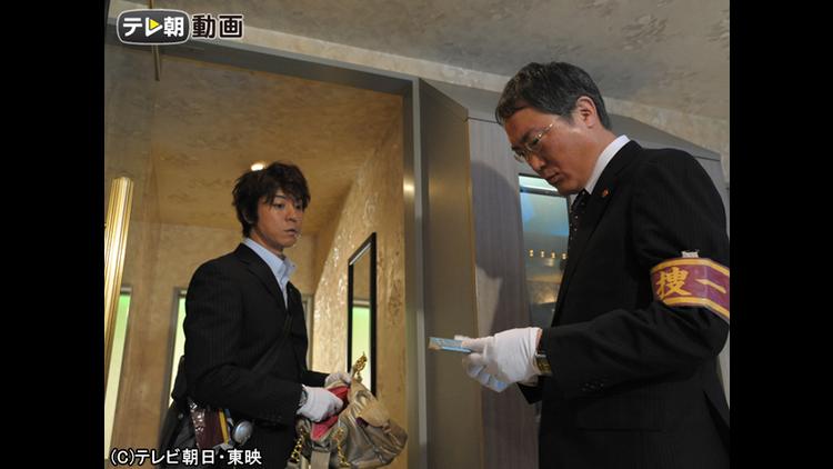 遺留捜査(2011) 第02話