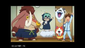 妖怪ウォッチ 第061話