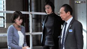 緊急取調室(2014) 第03話