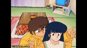 めぞん一刻 デジタルリマスター版 第1シーズン #19