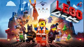 LEGO(R)ムービー/吹替