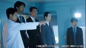 チーム・バチスタ3 アリアドネの弾丸 第07話