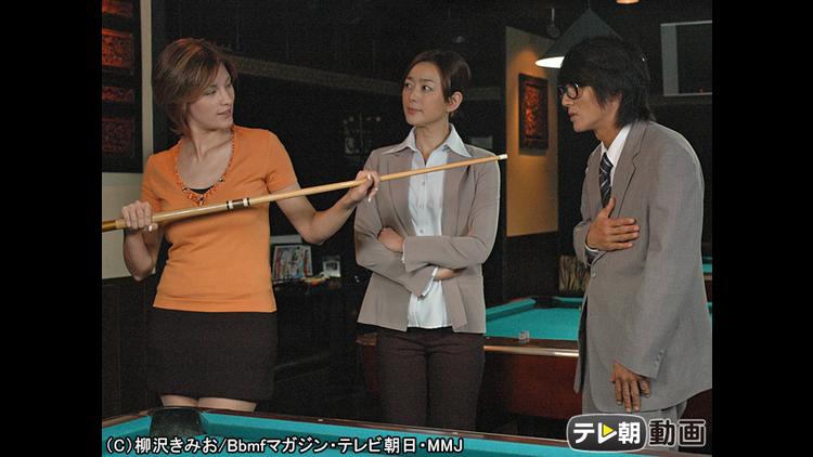 特命係長 只野仁(2007年) 第31話