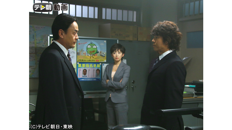 遺留捜査(2013) 第09話(最終話)
