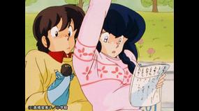 めぞん一刻 デジタルリマスター版 第1シーズン #15