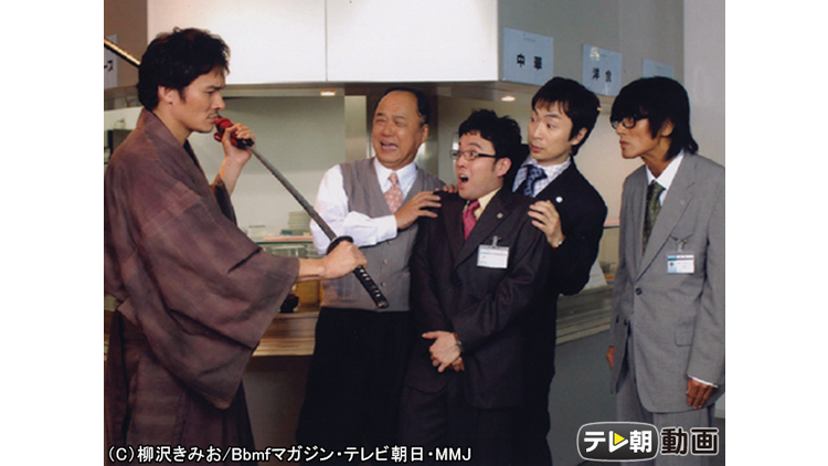特命係長 只野仁(2005年) 第14話