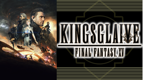 KINGSGLAIVE FINAL FANTASY XV/吹替