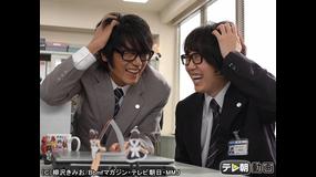 特命係長 只野仁(2007年) 第25話