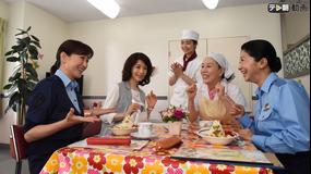 女たちの特捜最前線 第06話(最終話)