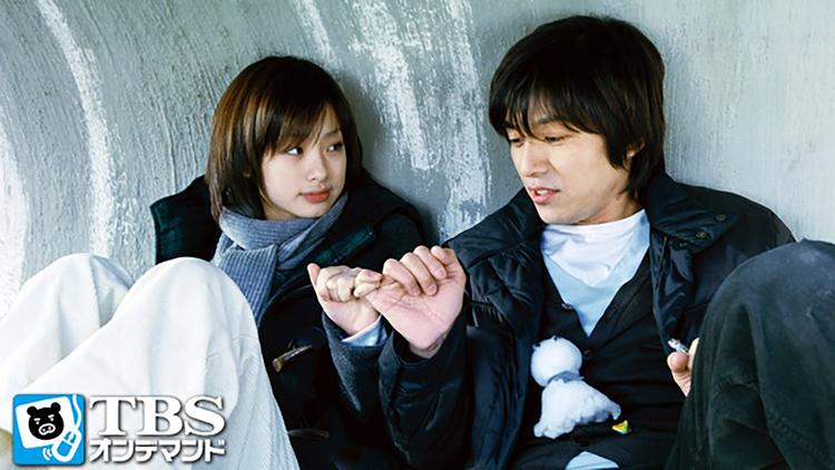 高校教師(藤木直人、上戸彩) 第11話(最終話)