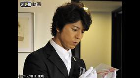 遺留捜査(2012) 第04話