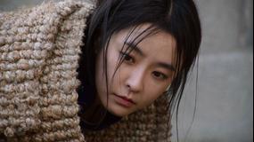 イニョプの道 第08話/字幕