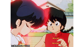 らんま1/2 デジタルリマスター版 第3シーズン #111