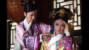宮廷の諍い女 第1部 第04話/字幕