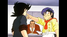 ミスター味っ子 #04