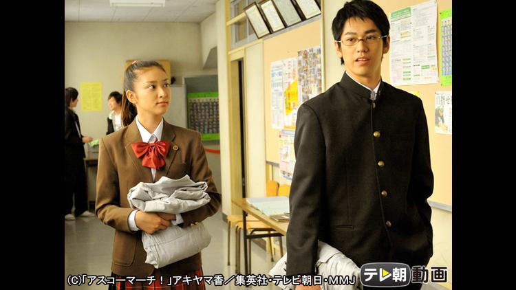 アスコーマーチ 第09話(最終話)
