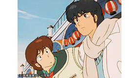 めぞん一刻 デジタルリマスター版 第1シーズン #46