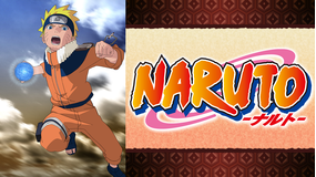 NARUTO-ナルト- 動乱編