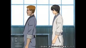 銀魂 (1年目)第032話
