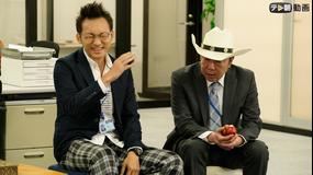 番外編「恋のアルマジロ」 第02話「誘惑の赤いリンゴ」