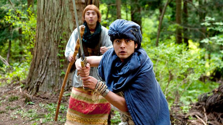 勇者ヨシヒコと魔王の城 第02話