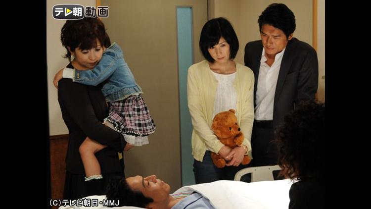 同窓会 -ラブ・アゲイン症候群 第09話(最終話)
