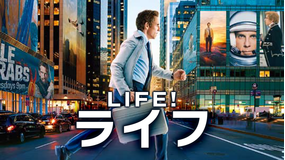 LIFE!/ライフ/吹替【ベン・スティラー監督・主演】
