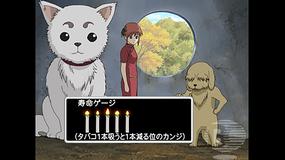 銀魂 (3年目)第130話