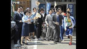 遺留捜査(2012) 第02話