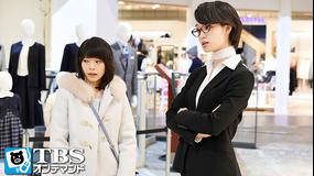 レンタルの恋 第07話