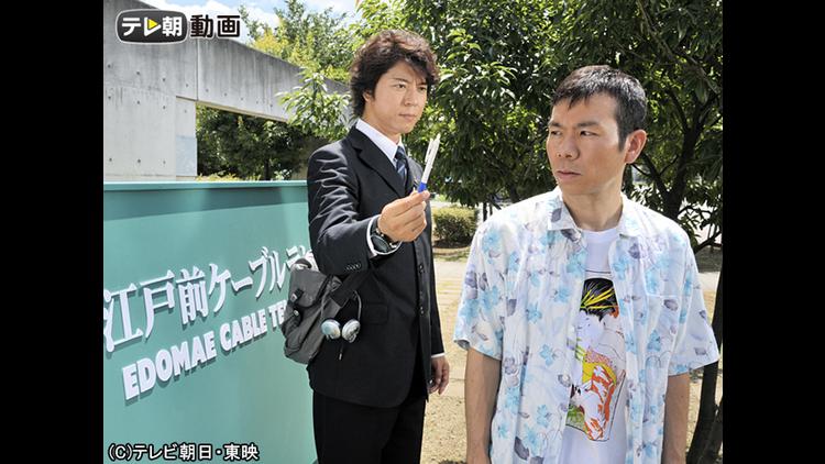 遺留捜査(2012) 第07話