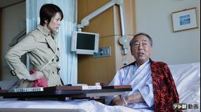 ドクターX -外科医・大門未知子-(2014) 第11話(最終話)