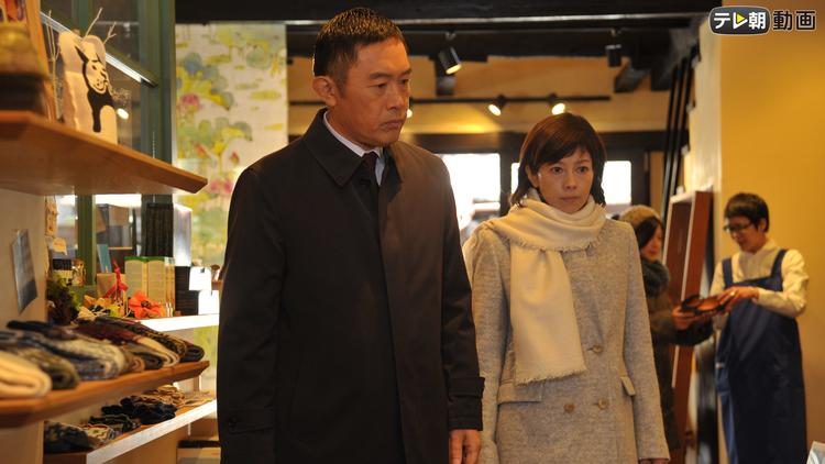 科捜研の女 season15 第11話