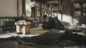 夜を歩く士<ソンビ> 第02話/字幕