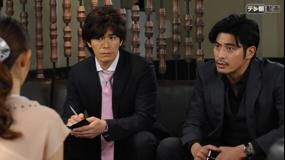 ダブルス -二人の刑事 第08話