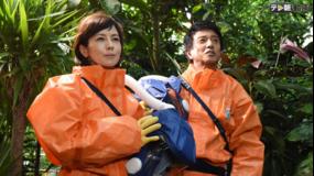 科捜研の女 season15 第05話