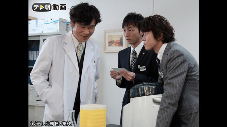 遺留捜査(2011) 第08話