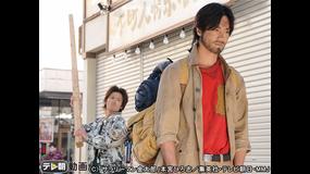 サラリーマン金太郎2 第01話